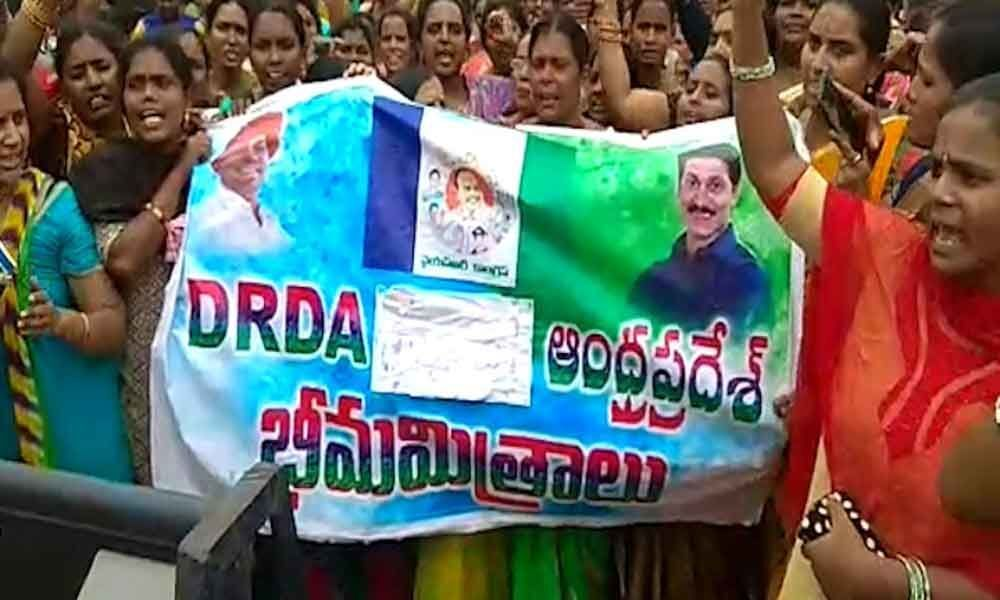 Bhima Mitra workers protest at CM YS Jagan