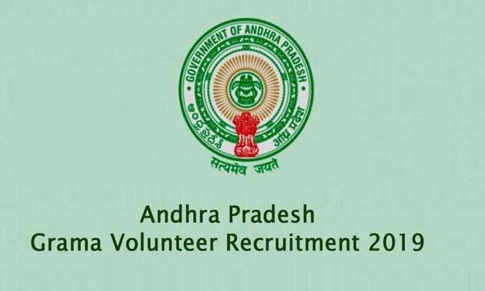 Huge response for Grama Volunteer posts
