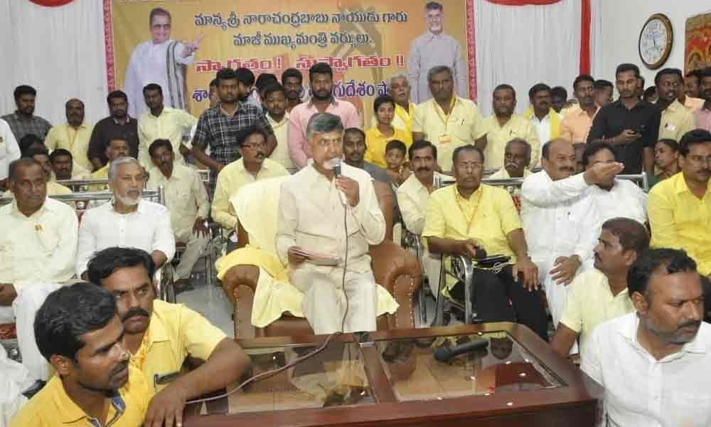 Committed to Kuppam development: TDP chief