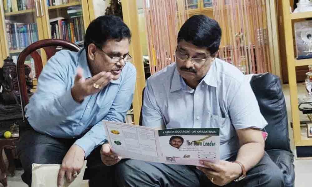 Campaign on Nava Ratnalu through students planned in Srikakulam