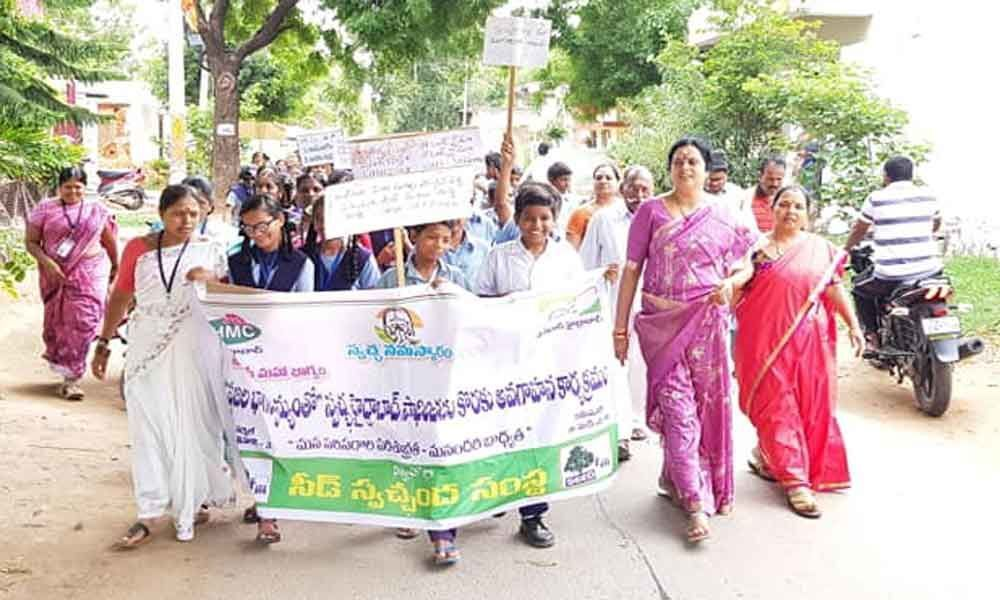 Awareness programme on cleanliness held