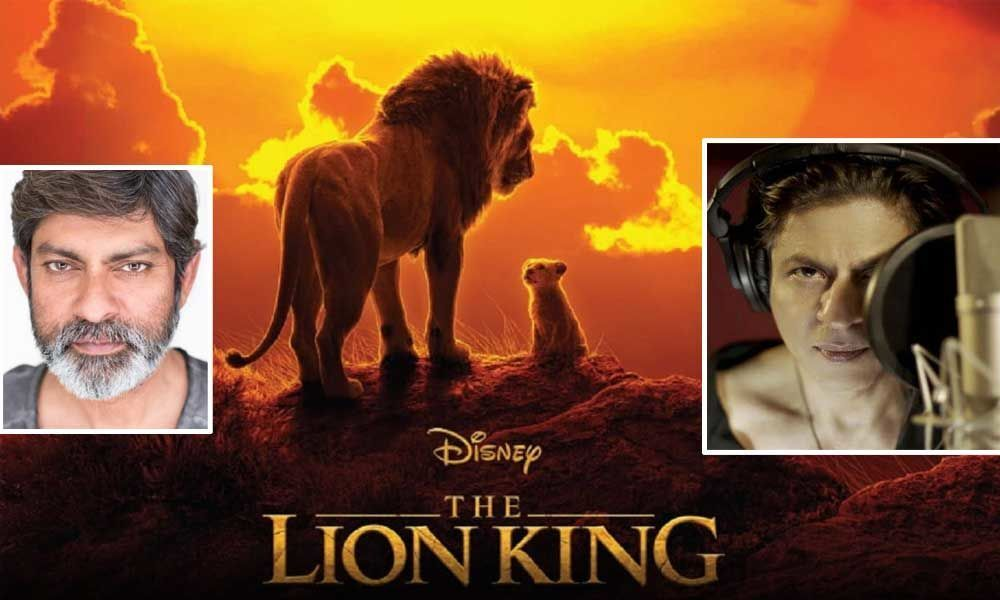Super Stars Lending Voices To The Lion King