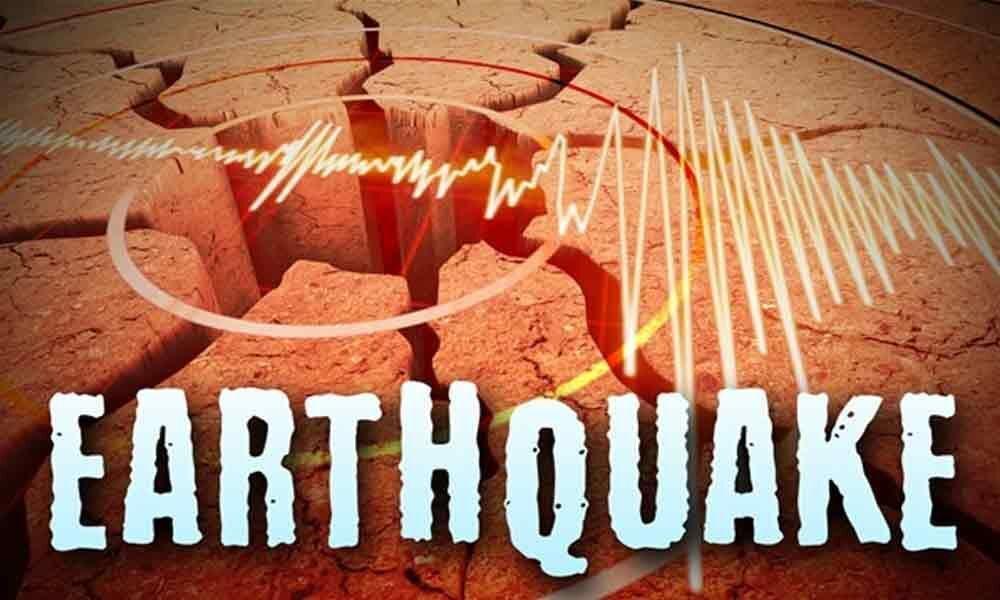 7.1 earthquake hits southern California, no immediate reports of damage