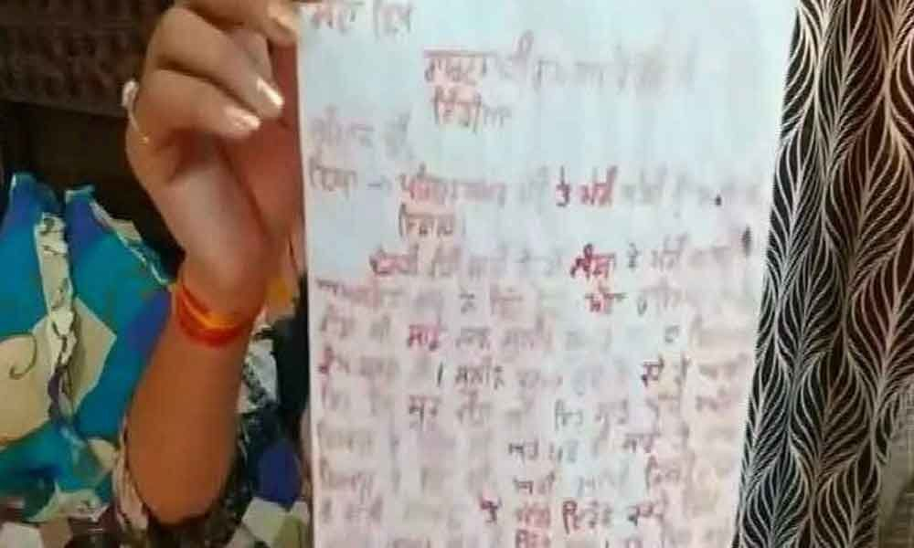Two Punjab women write letter with blood to Kovind