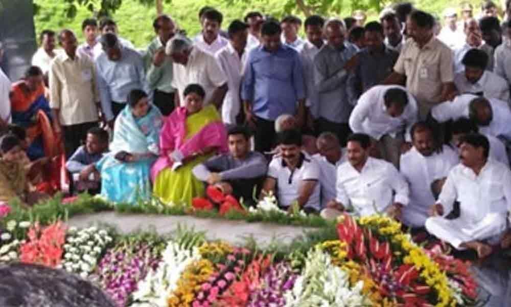 CM YS Jagan paid tribute at YSR Ghat
