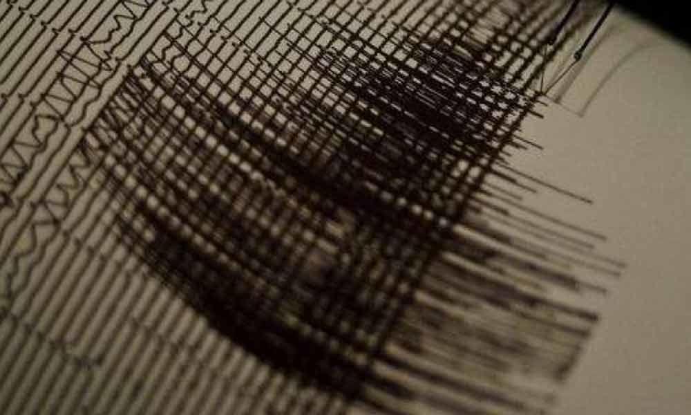 5.7 magnitude earthquake strikes southwest Iran