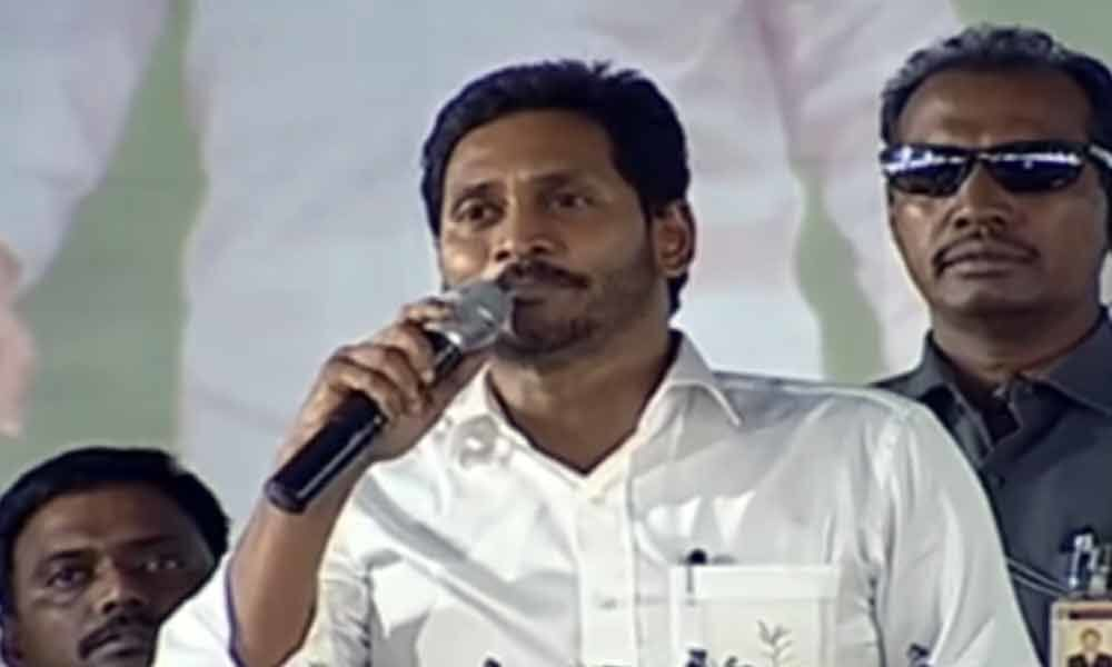 Pension will be door delivered from 1 September: CM YS Jagan