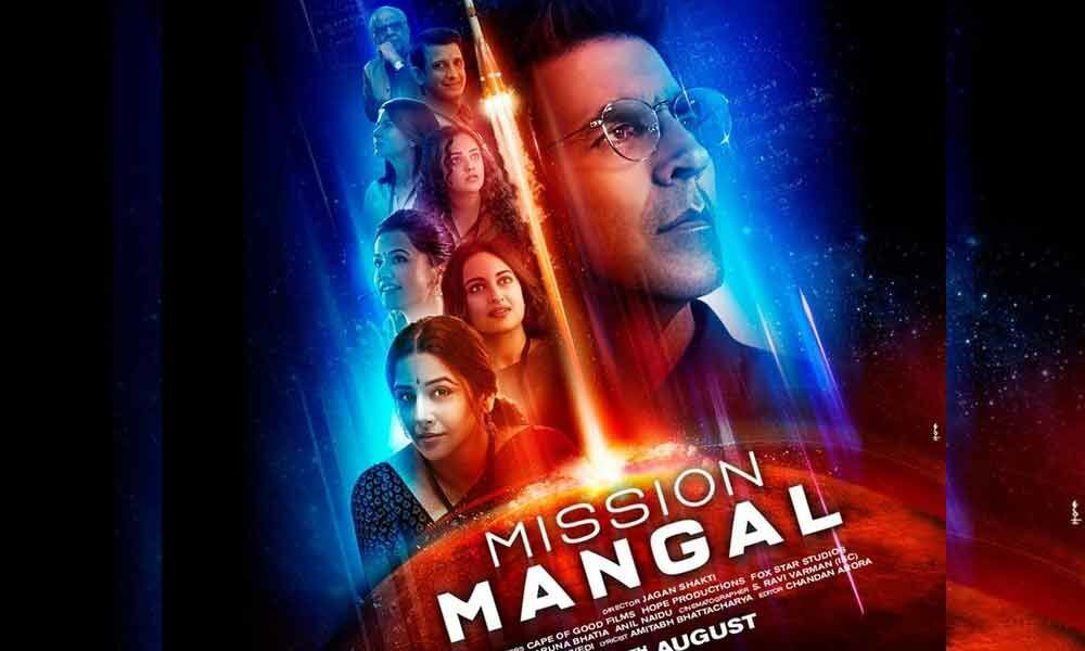 Akshay Kumar chose to do Mission Magal for his daughter
