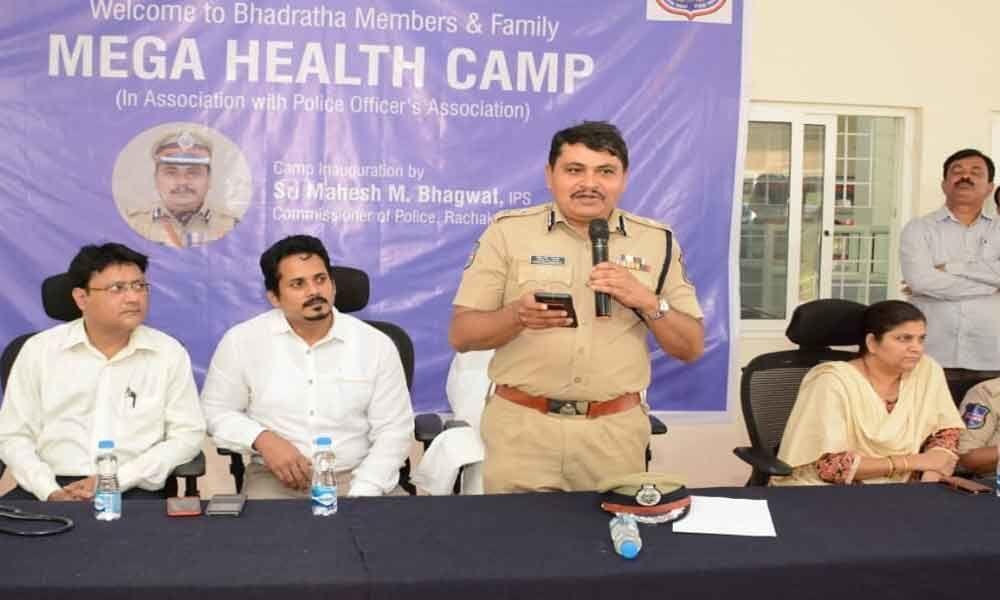 Free mega health camp inaugurated