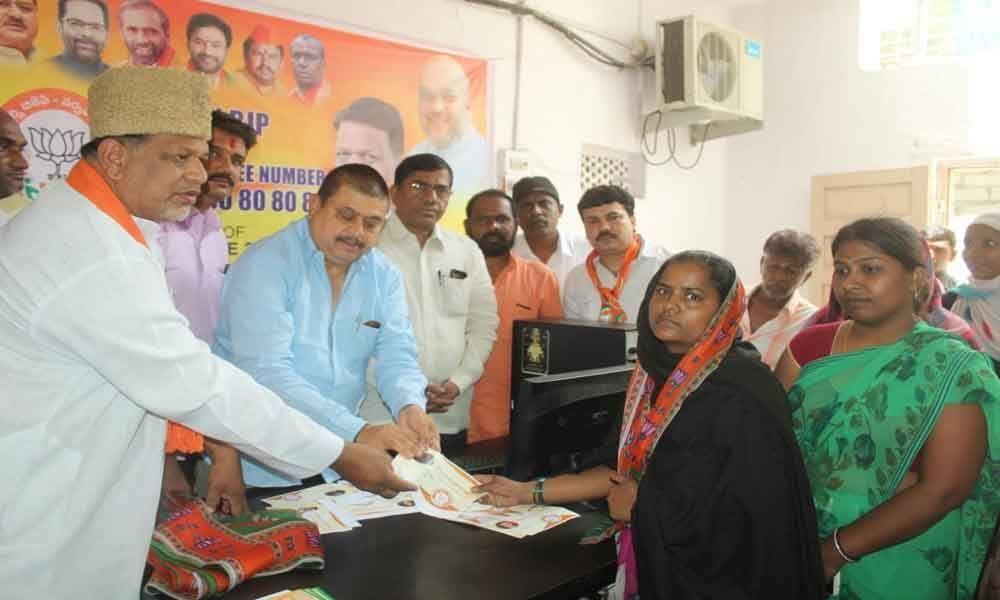 BJP membership drive held
