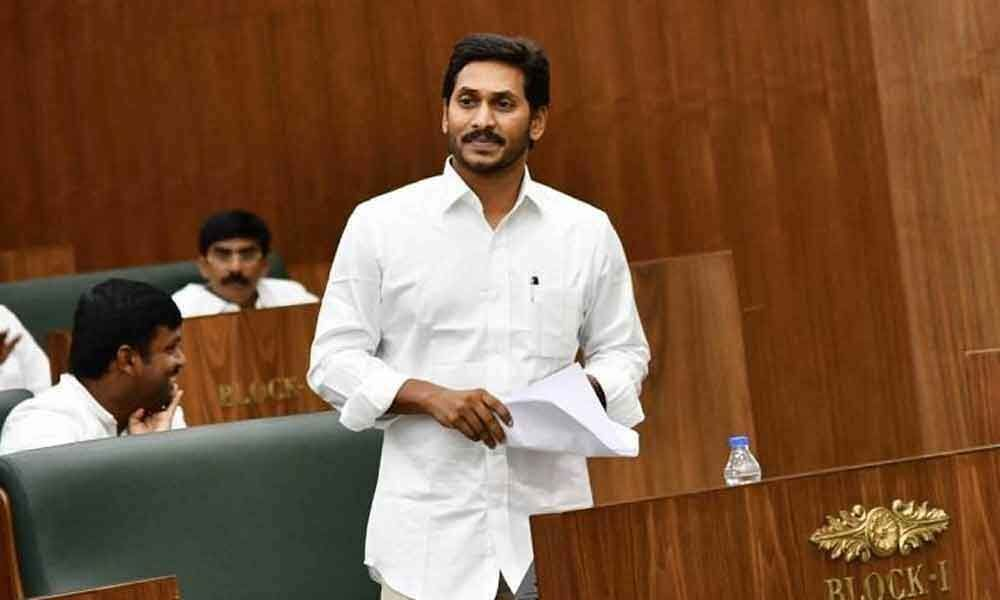 CM YS Jagan satirical comments on TDP chief in AP Assembly