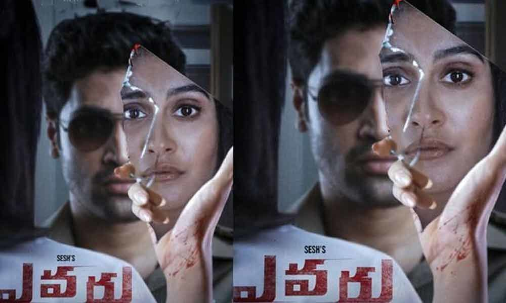 First Look of Adivi Seshs Evaru: Mysterious and intriguing