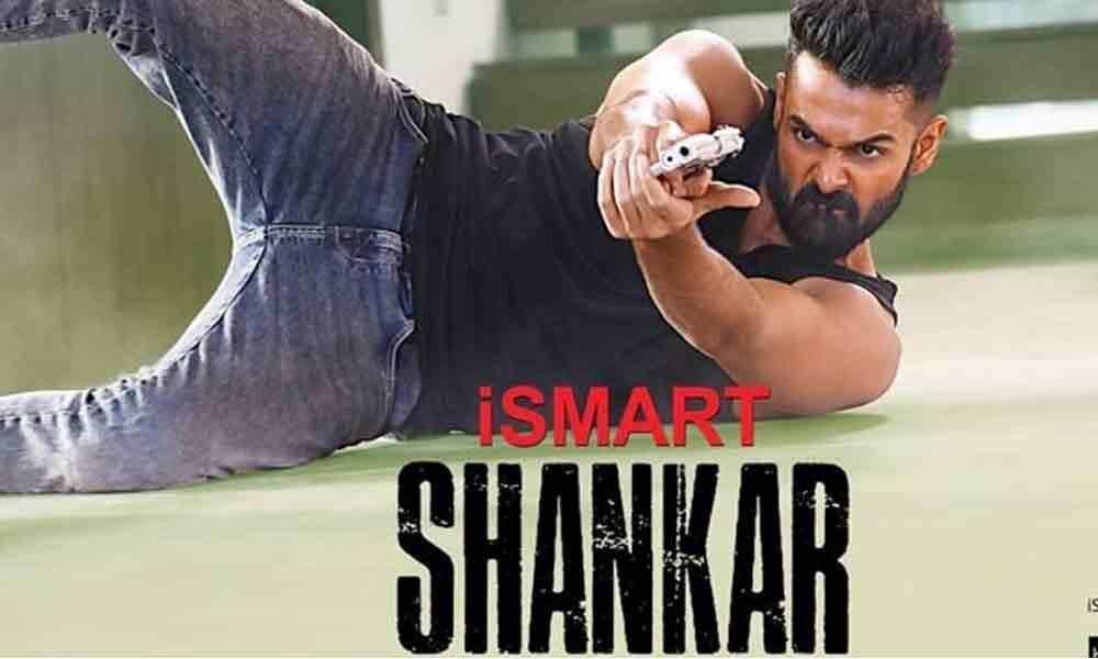 iSmart Shankar movie Twitter Verdict