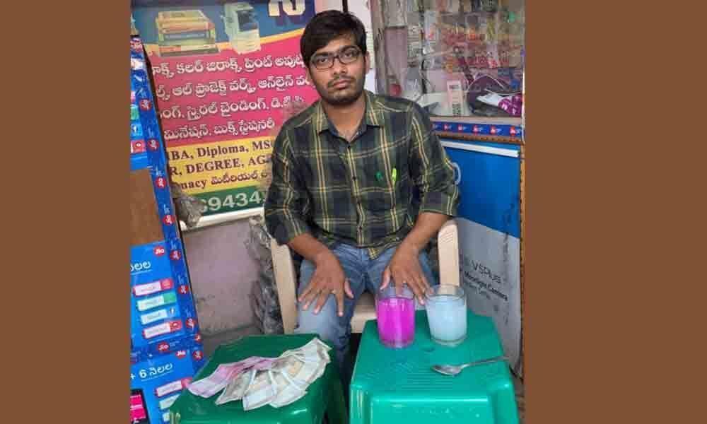 Sathupalli: Irrigation Department AE in ACB net