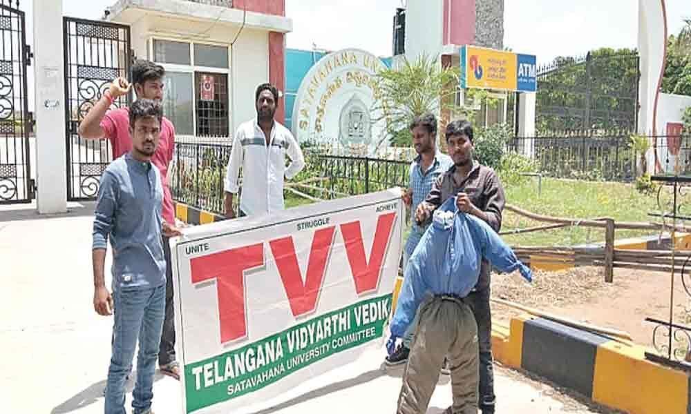 Take back private university bill, demands TVV