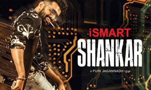 iSmart Shankar movie Review & Rating