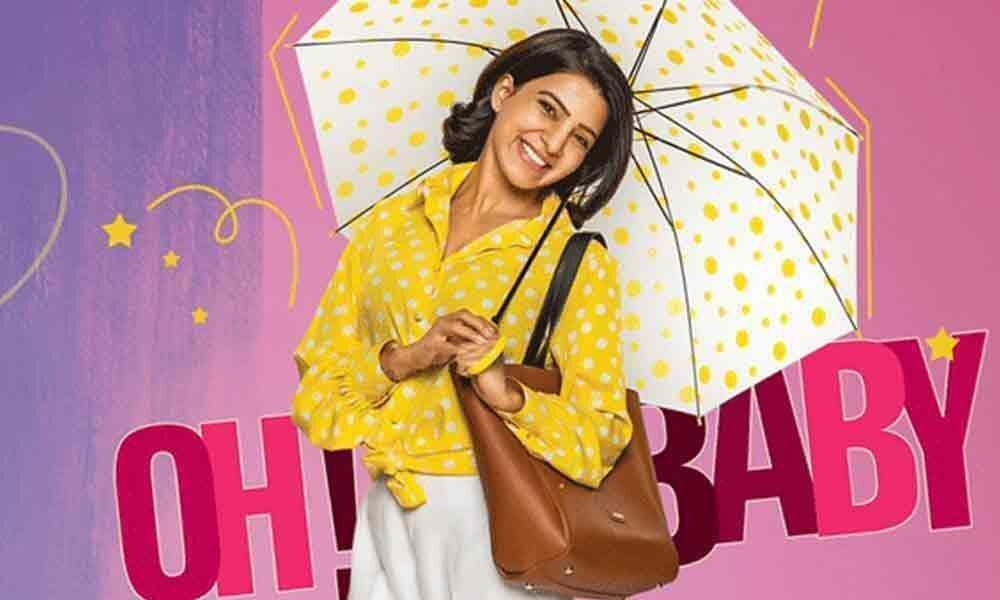 Oh Baby Latest Box Office Collections Report
