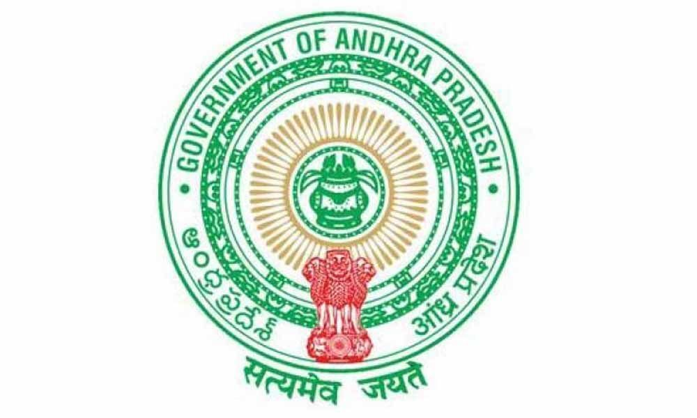 AP government announces new scheme for MSMEs