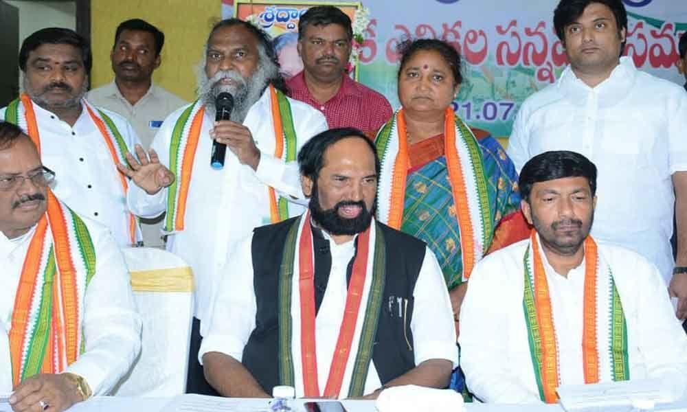 Telangana Pradesh Congress Committee executive body meeting held