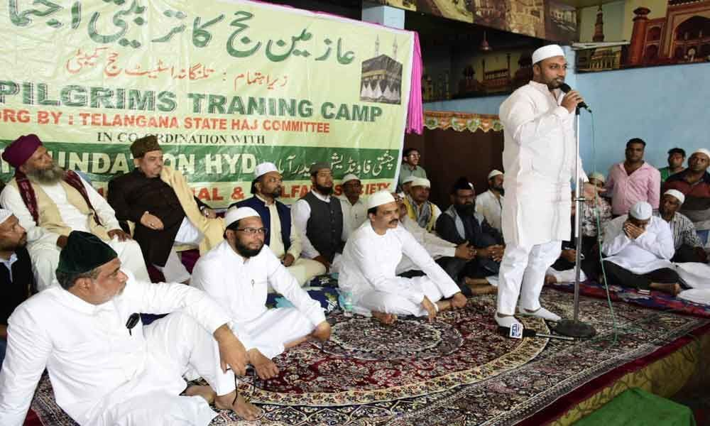 12th Haj training camp held