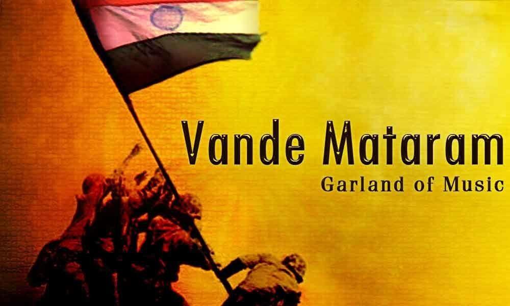 Vande Mataram doesn