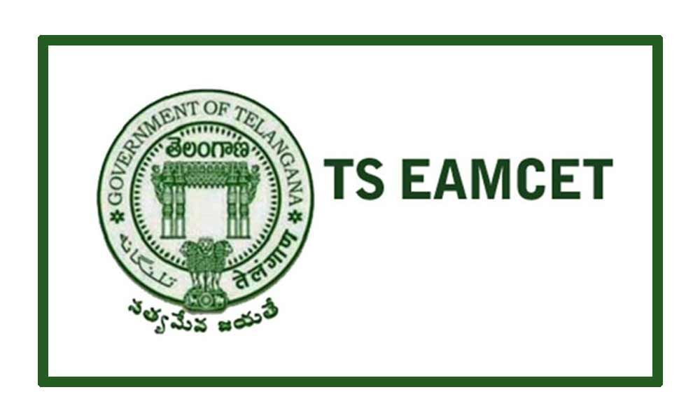 Image result for eamcet ts