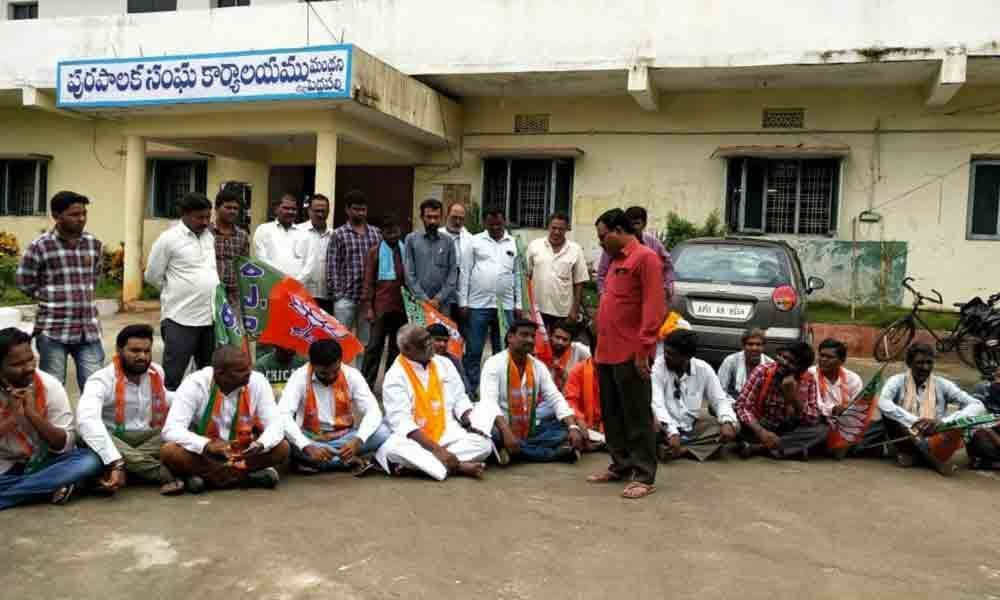 Solve issues pertaining to Manthini Municipality: BJP