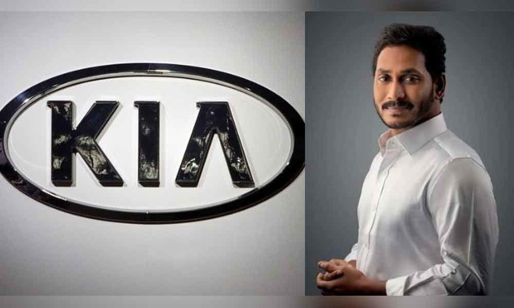Kia Motors Announces 54Million USD New Investments