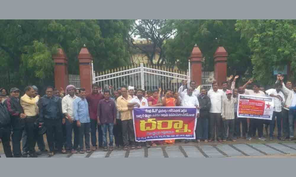 Withdraw proposed anti-worker bills, demand trade unions in Karimnagar