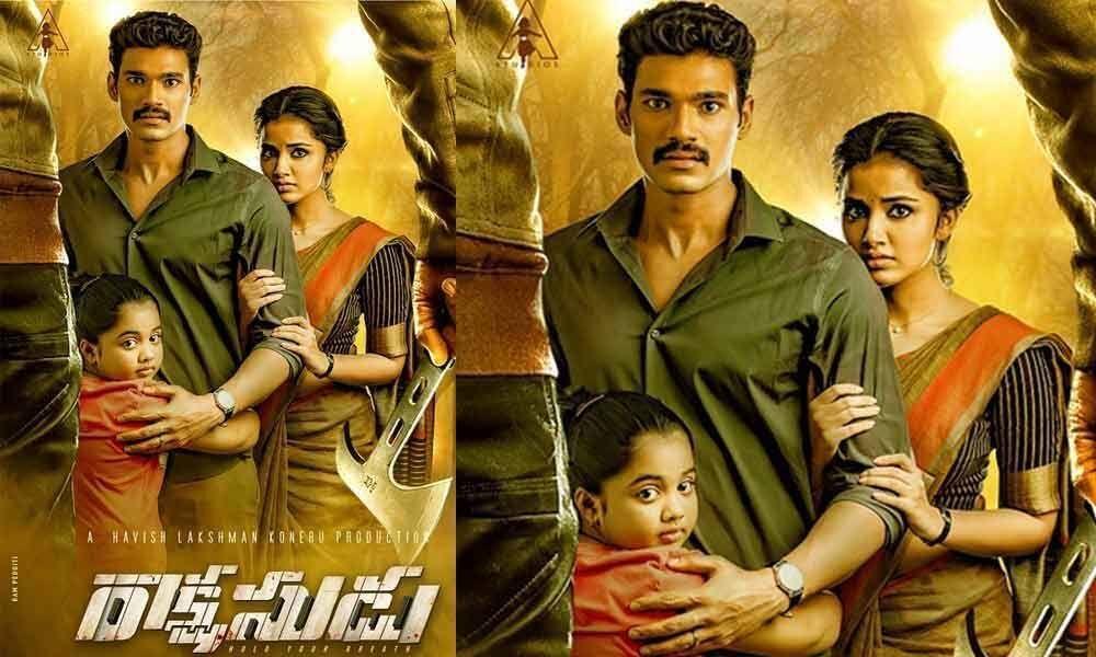 Rakshasudu Movie impresses at box office