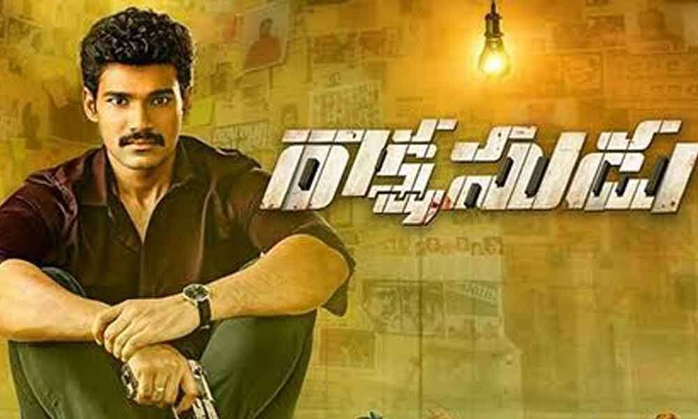 Rakshasudu First Weekend Collections Report