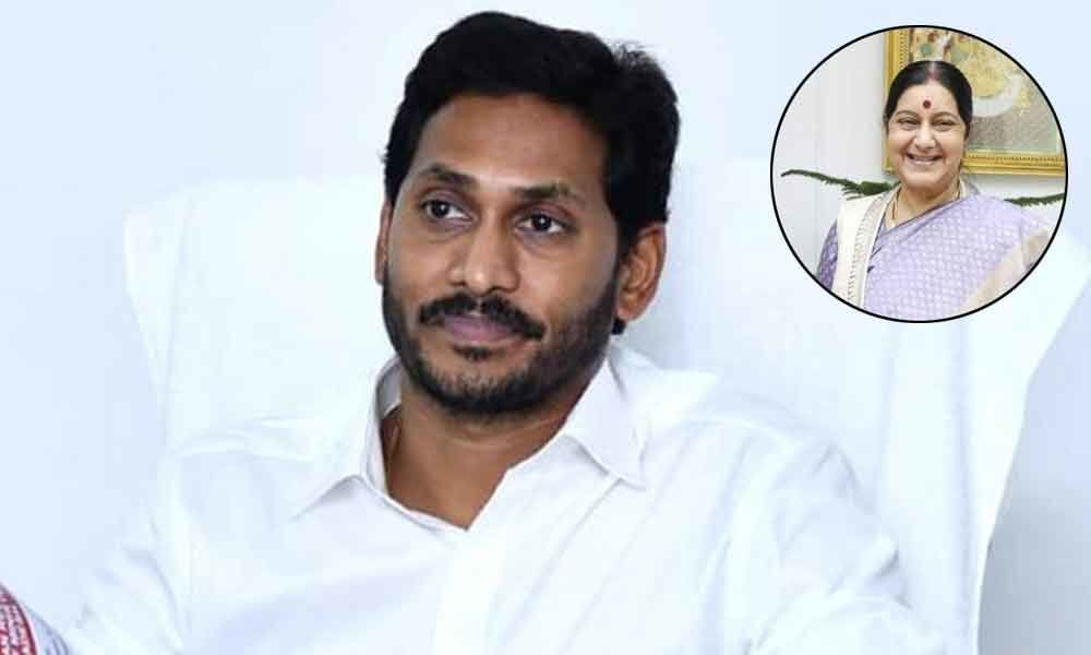 AP CM Jagan expresses condolence to kin of Sushma Swaraj