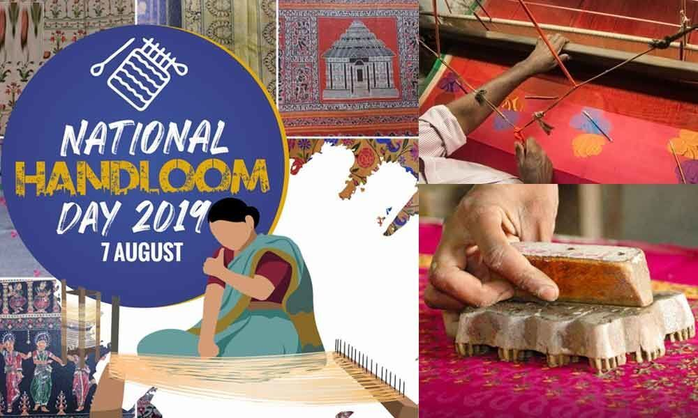 5th National Handloom Day 2019: A day to cherish our handloom weavers