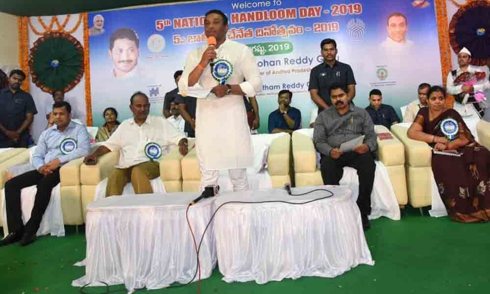 Special grievance day for weavers in Nellore: Minister