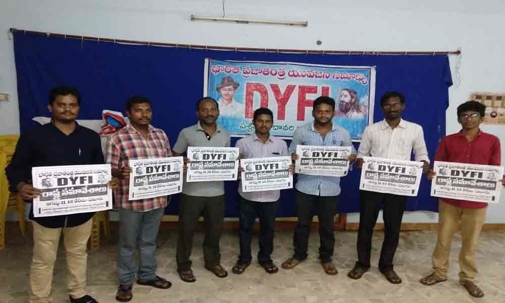 DYFI State meet in city on Aug 11, 12