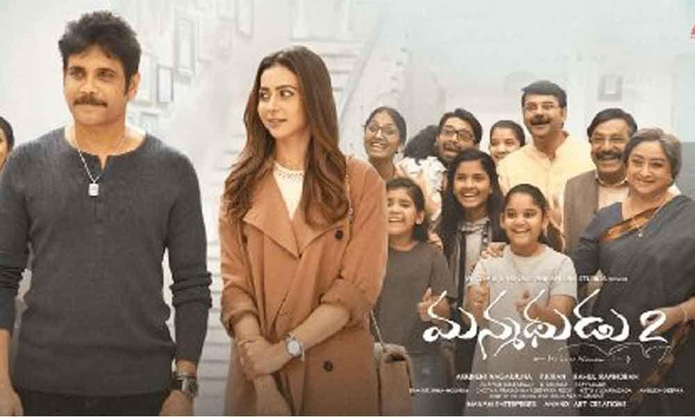 Nagarjunas Manmadhudu 2 Movie Review & Rating {2.5/5}