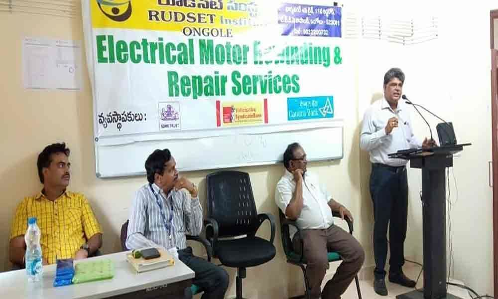 Utilize services of RUDSETI: SBIRM