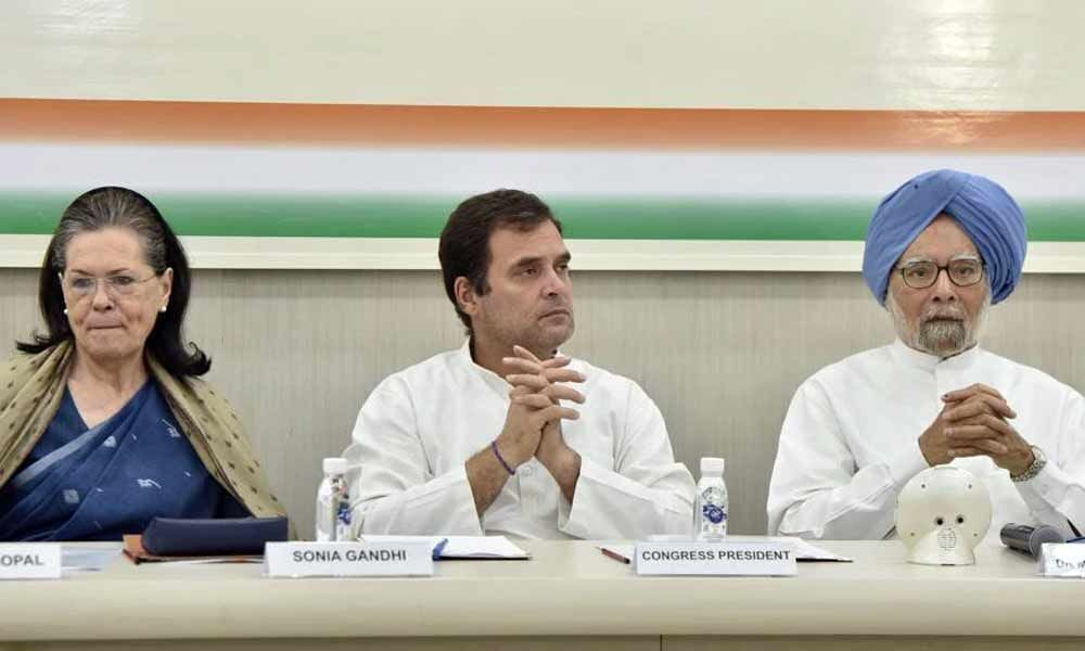 CWC meeting to elect new Congress chief begins
