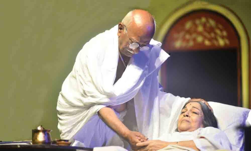 A play on Kasturba Gandhi