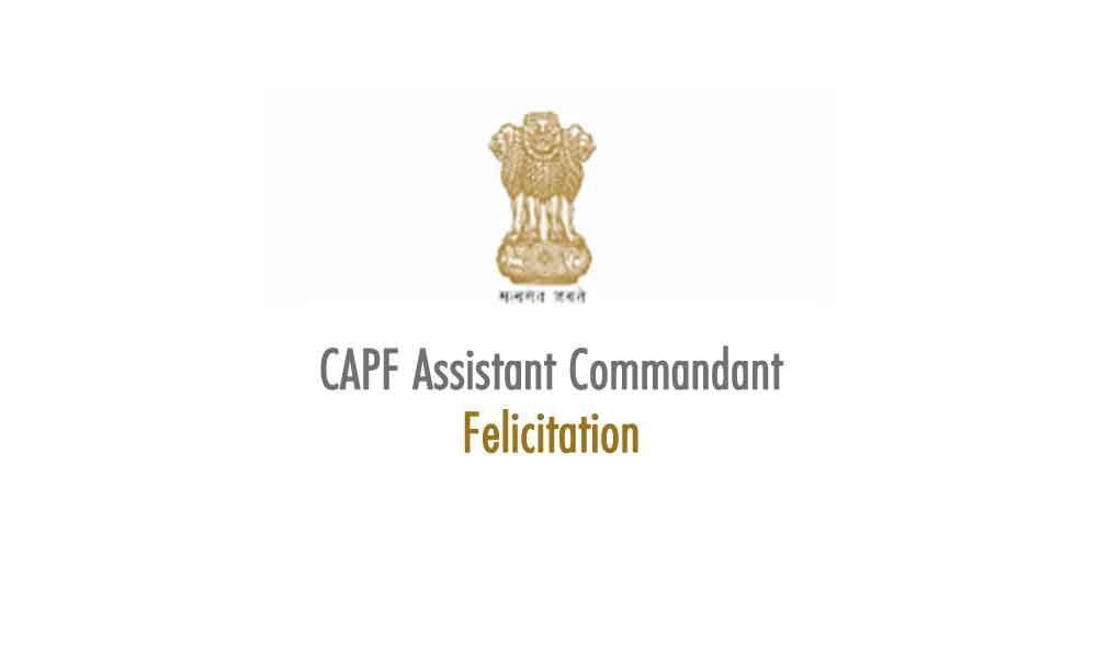 17 candidates who cleared CAPF Assistant Commandant exams felicitated