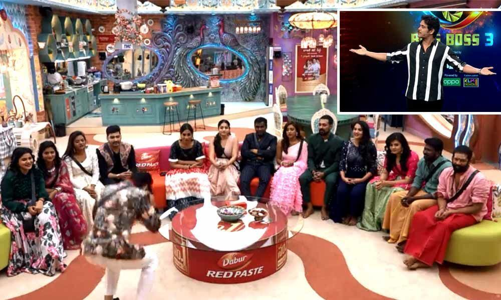 Bigg Boss Telugu Season 3: Episode 21 Highlights
