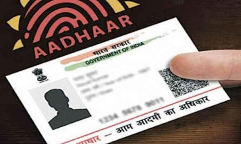 Aadhaar-enabled transactions cross 200 million