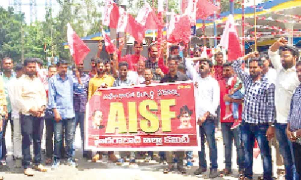 AISF demands uniform education system in country