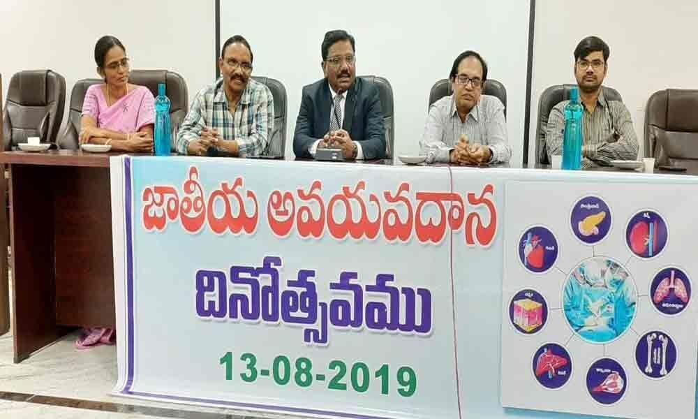 Awareness about organ donation organised in GGH