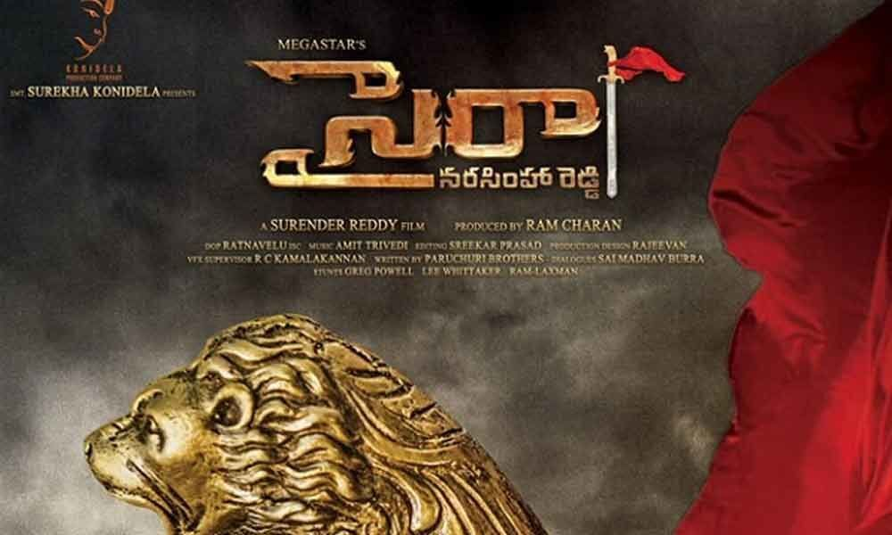 Sye Raa making video to be out today