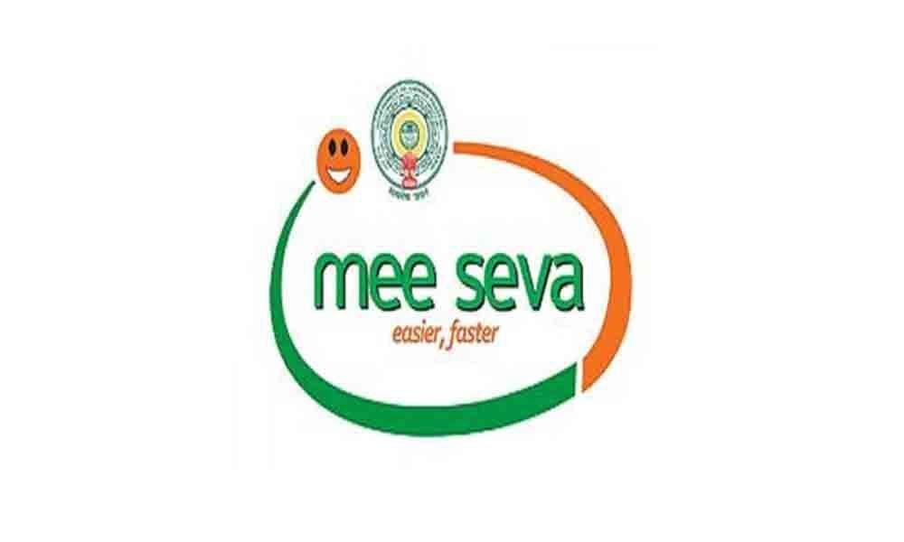 Nellore: Mee Seva Centres may be done away with