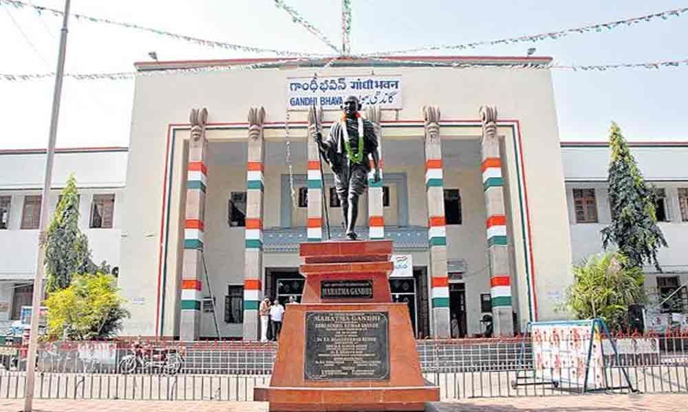 Senior Congress leaders critical of TPCC negligence