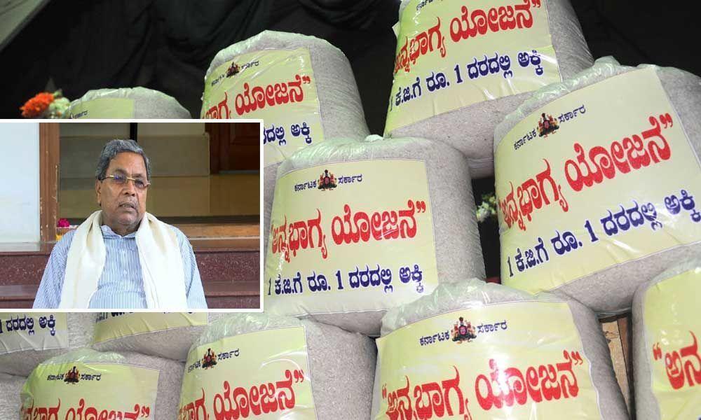 Siddaramaiah warns of protests if rice quantity is cut under Anna Bhagya scheme
