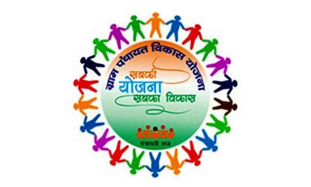 Panchayat Raj Department to roll out Peoples Plan Campaign on Oct 2