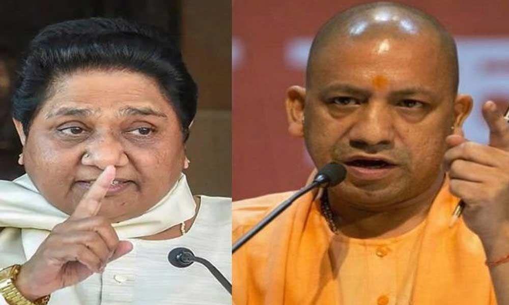 Mayawati slams Yogi for hike in petrol, diesel prices